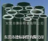 高精密磷化液压无缝钢管 Φ4mm-76mm