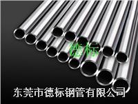 液压黑色磷化管 4MM-89MM