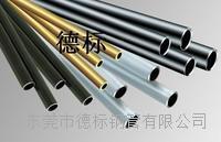 高精度光亮无缝钢管 DIN2391