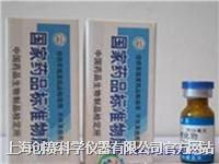 (+)2-氨基丁醇