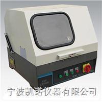 SQ-80/100 切割機 手動型 SQ-80/100
