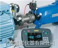 (新)激光对中仪Easy-Laser® E530 E530