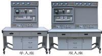 HLWK-01A電工技能及工藝實訓考核裝置 HLWK-01A