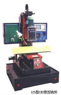 HL-6135型数控车床 HL-6135型