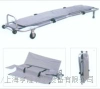 担架|折叠担架|铝合金折叠担架