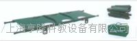 铝   合   金   折   叠   担  架