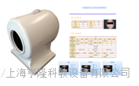 中医面诊检测分析系统(非台车)F—II