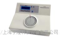 针灸手法参数测定仪训练系统ATP-II