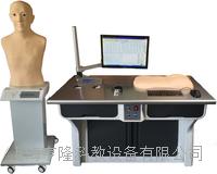 高智能中医—体化测试系统 ZKFS-IV