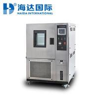 佛山恒温恒湿仪 HD-E702-100