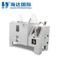 盐雾试验箱 HD-E808-90