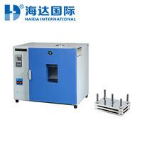 海绵压缩永久变形测试仪 HD-F750-4