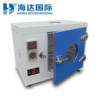 干燥箱 HD-E804