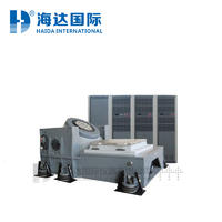 三综合温湿度振动试验箱