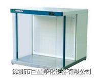 桌上型超净工作台 JXN-桌上型超净工作台