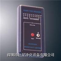 表面阻抗测试仪 JXN-表面阻抗测试仪