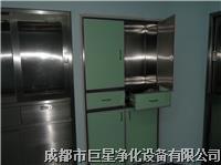 手术室药品柜