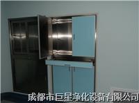 手术室不锈钢药品柜