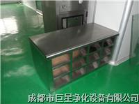 GMP制药厂不锈钢更鞋柜