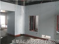 手术室电解钢板 JXN-1200