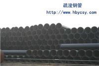 16MN螺旋钢管|低碳钢钢管|焊接钢管|打桩钢管