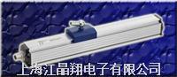 磁致伸缩位移传感器TP1 TP1