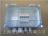 防水型控制箱 200*300*130
