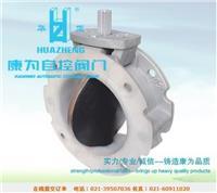 气动水阀,搅拌站水阀 KW2F150GBK