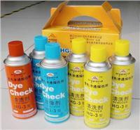 HG-3型着色渗透探伤剂 HG-3型着色渗透探伤剂