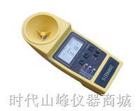 新型超声波线缆测高仪SIR600E  SIR600E