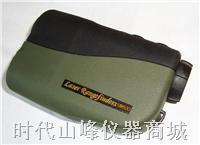 升级测距仪NM500/600 NM500/600