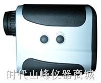 手持式高精度激光测距测高仪1000VR/VH  1000VR/VH