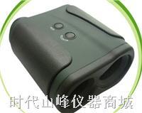 激光测高测距仪1500VR/VH  1500VR/VH