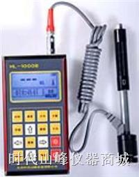 HL1000B 便携式里氏硬度计