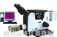 CMM-60E/CMM-60Z 系列卧式金相显微镜 CMM-60E CMM-60Z