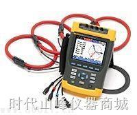 F434/UN1电能质量分析仪 F434/UN1