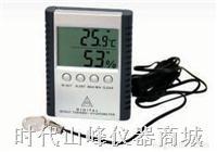 TMDWS-B1电子温湿度表 TMDWS-B1