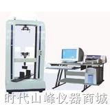 MWD-W人造板试验机 MWD-W10、MWD-W20、MWD-W50、MWD-W100