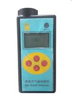 便携液化气气体检测仪 DN-B3000