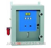 400 Series Continuous Process H2 Analyzer 400 Series Continuous Process H2 Analyzer