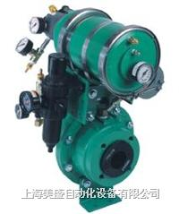 C-Valve Slurry Throttling Valve C-Valve Slurry Throttling Valve