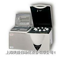 X荧光能谱仪Rohs检测仪 镀层测厚仪膜测厚仪 X荧光能谱仪