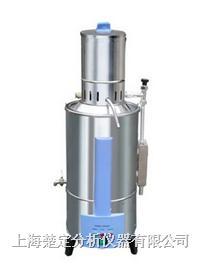 YA.ZDI-20断水自控型不锈钢电热蒸馏水器 YA.ZDI-20
