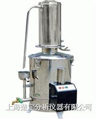 DZ-20自动断水型不锈钢蒸馏水器(20L) DZ-20
