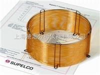 色谱科Supelco SP-2560气相色谱柱气相毛细管柱/脂肪酸甲酯分析专用毛细管柱(24056)