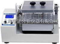 HPE-01平行浓缩蒸发仪(24位,标配试管容量30ml) HPE-01