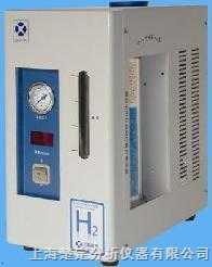 高纯氢气发生器 XYH-300