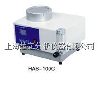 HAS-100C狭缝式式空气采样器/浮游菌空气采样器 HAS-100C