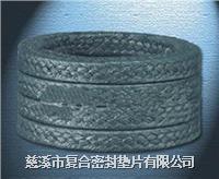 高碳纤维盘根 FH-9221