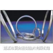 金属接口垫 FH-9206